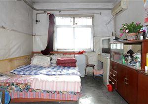 福泽温泉公寓