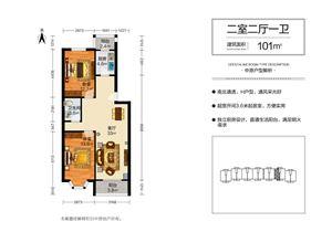 奶白色沙发置于客厅显著位置,为您创造舒适的居家环境.图片
